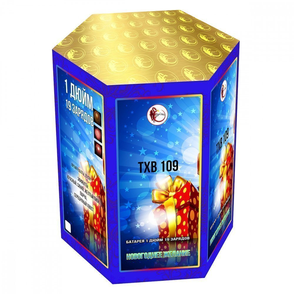 "ТХВ109 батарея салютов 19 зар 1"" (12/1) НОВОГОДНЕЕ ЖЕЛАНИЕ"